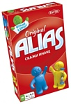 Tactic Alias (Скажи иначе 2, компактная версия)