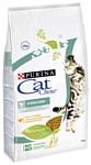 CAT CHOW (15 кг) Sterilized с высоким содержанием домашней птицы