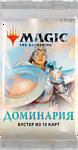 Wizards Of The Coast MTG Доминария - бустер