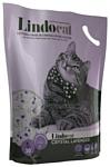 LindoCat Crystal Lavender 5л