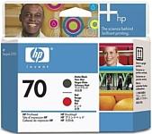 HP 70 (C9409A)