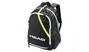 Head Ski Daypack