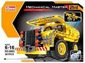 QiHui Mechanical Master 6802 Самосвал