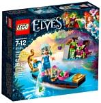 LEGO Elves 41181 Гондола Найды и гоблин-воришка