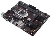 ASUS EX-H110M-V