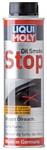 Liqui Moly Oil Smoke Stop 300 ml