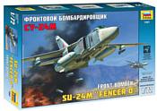 Звезда Фронтовой бомбардировщик Су-24М