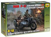 Звезда Немецкий мотоцикл с коляской и экипажем БМВ Р-12