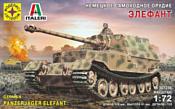 Моделист САУ Немецкое самоходное орудие Элефант 307236