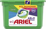 Ariel Все в 1 Pods Color (18 шт)