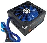 Ginzzu MC600 600W