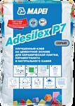 Mapei Adesilex P7 (25 кг, серый)