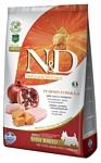 Farmina (0.8 кг) N&D Grain-Free Canine Pumpkin Chicken & Pomegranate Adult Mini
