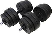 Atlas Sport 2х20.5 кг