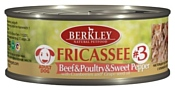 Berkley (0.1 кг) 1 шт. Fricassee для собак #3 Говядина с птицей и сладким красным перцем