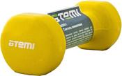 Atemi AD051 1 кг