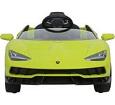 Chi Lok Bo Lamborghini Centenario (зеленый)