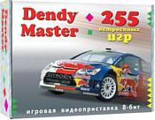 Dendy Master (255 игр)