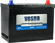 Vesna Power PO75J (75Ah)