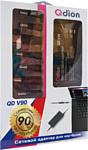 Q-dion QD V90