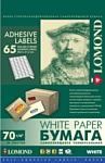 Lomond Самоклеющаяся А4 70 г/кв.м. 50 листов (2100215)