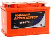 Курский 6СТ-77N (77Ah)