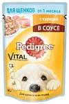Pedigree Для щенков от 1 месяца с курицей в соусе (0.1 кг) 1 шт.