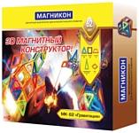 Магникон Мастер MK-62 Гравитация