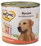 Мнямс (0.6 кг) 1 шт. Мусака по-ираклионски для крупных пород собак (ягненок с овощами)