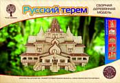 Чудо-Дерево Русский терем