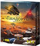 Cosmodrome Games Пандорум 52029