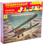 Моделист Ночной бомбардировщик По-2 ПН207219
