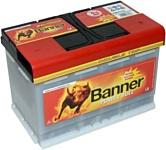 Banner Power Bull P7540 Double Top (75Ah)