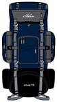 LOAP Atlas 70 blue/grey
