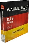 Warmehaus CAB 20W UV Protection 13.7 м 274 Вт