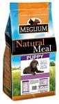 Meglium (3 кг) Puppy