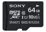 Sony SR64UY3AT