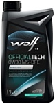 Wolf OfficialTech 0W-30 MS-BFE 1л