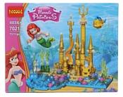 Jisi bricks (Decool) Princess 70213 Подводный замок Ариель