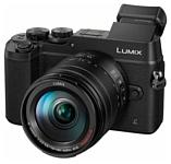 Panasonic Lumix DMC-GX8 Kit