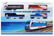 """Играем вместе Стартовый набор """"Пассажирский поезд"""" 9700-07"""