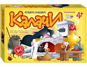Step Puzzle Калачи (Кошки-мышки)