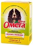 Омега Neo для собак с морскими водорослями
