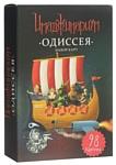 "Cosmodrome Games Имаджинариум ""Одиссея"""