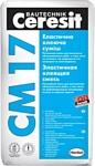 Ceresit CM 17. Эластичная клеящая смесь «SuperFlex»