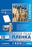 Lomond PET Self-Adhesive White Laser Film 100мкм 10л (1703461)