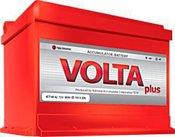 Volta Plus 6CT-55 A2 N R (55Ah)