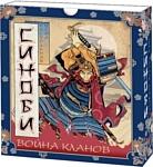 Правильные игры Синоби. Война кланов