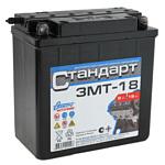 Электроисточник 3МТ-18 (18 А·ч)