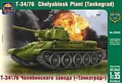 "ARK models АК 35042 Т-34\76 Челябинского завода ""Танкоград"""